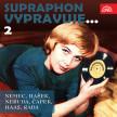 Supraphon vypravuje...2 (Němec, Hašek, Neruda, Čapek, Haas, Rada)