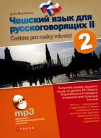 Čeština pro Rusy, 2. díl