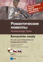 Romantické novely