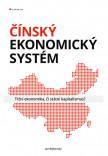 Čínský ekonomický systém
