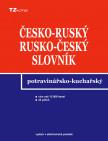 Česko-ruský a rusko-český potravinářsko-kuchařský slovník