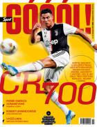 Sport Goool!