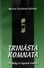 Trinásta komnata (Príbehy zo štyroch truhlíc)